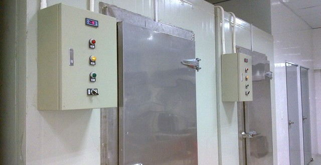 Hệ Thống Điện Lạnh
